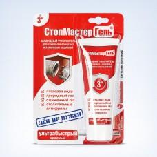 Анаэробный герметик СтопМастерГель Ультрабыстрый Красный, тюбик 60 г, демонтаж с нагревом