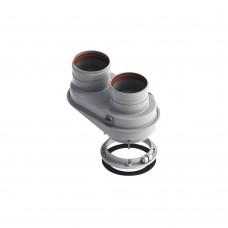 Адаптер для раздельного дымоудаления Bosch, Buderus
